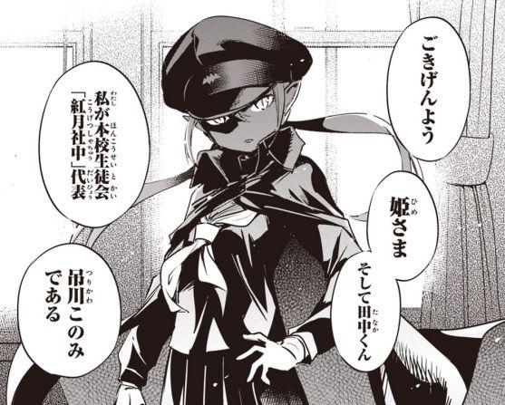 ピヨ子と魔界町の姫さま 1巻