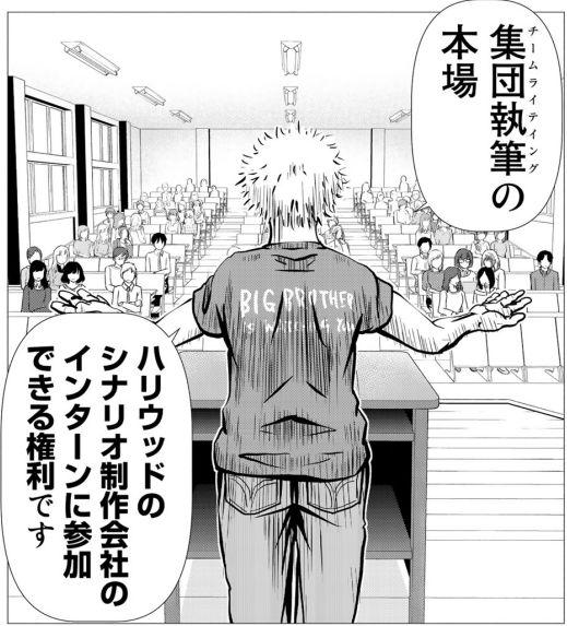 乙女文藝ハッカソン 2巻