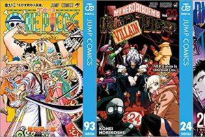 2019年8月2日のKindle発売漫画「ONE PIECE 93巻」「僕のヒーローアカデミア 24巻」「ワンパンマン 20巻」