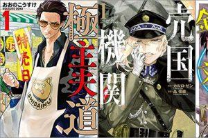 2019年8月9日開始のキャンペーン・フェア「大型お盆セール」「KADOKAWA夏のコミック&ライトノベル祭り」