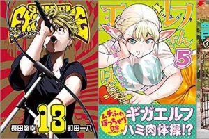 2019年8月24日のKindle発売漫画「SHIORI EXPERIENCE ジミなわたしとヘンなおじさん 13巻」「エルフさんは痩せられない。 5巻」「罠ガール 4巻」
